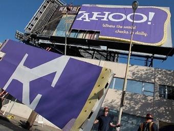 Фонд Юрия Мильнера начал переговоры о приобретении Yahoo!
